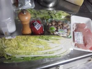 鶏皮の素揚げポン酢味と鶏むね肉の野菜あんかけの材料