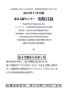 2013-08-06-50